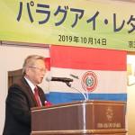 パラグアイのレダ開拓20周年の記念式典を開催