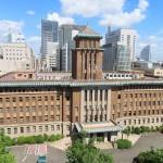 文化審が横浜市の「神奈川県庁舎」を重文に