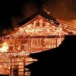 炎上する首里城