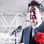 国民祭典で安倍首相祝辞(20191109)