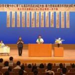 沖縄県浦添市、深夜の子連れ飲食に制限を検討