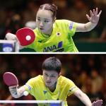 卓球W杯団体戦で、日本女子は韓国下し決勝へ