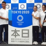 東京五輪チケット、2次抽選受け付けを開始
