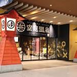 大阪で「都市温泉」続々誕生、訪日客に人気