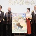 復興がテーマ、熊本県制作アニメ「なつなぐ!」