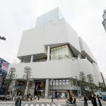 19階建てビルに、新生「渋谷パルコ」が開業