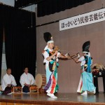 地域づくりの核、民俗伝統芸能の振興・継承を