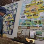 小・中・特別支援学校が農業活動の記録を発表