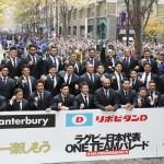 5万人が祝福、ラグビー日本代表がパレード