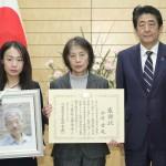 安倍首相、故中村哲医師の妻尚子さんに感謝状