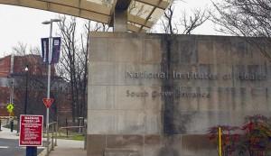 米国立衛生研究所