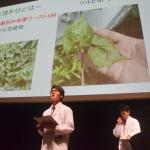 高校生らが農業やITのビジネスモデルを提案