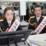 宇崎竜童&阿木燿子さん夫妻が一日通信指令