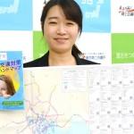 東京商工会議所、東京五輪向け交通マップ作成
