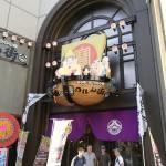 現在18店舗、新施設「沖縄国際のれん街」誕生