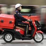 日本郵便が電動バイク「ベンリィ イー」導入