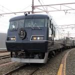 JR西日本、「瑠璃紺」色の長距離列車を公開