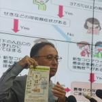 新型肺炎、クルーズ船が停泊した沖縄でも感染者