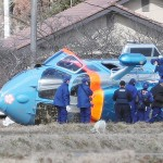 7人乗りの福島県警ヘリ「あづま」が不時着