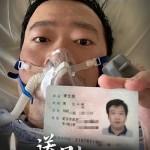 新型肺炎に警鐘を鳴らした李文亮医師が死去
