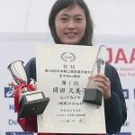 女王一人旅で集大成へ、岡田久美子が6連覇