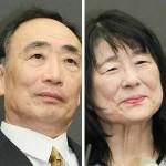籠池前理事長に懲役5年、妻は一部無罪猶予判決