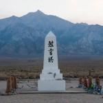 米カリフォルニア州議会が日系人強制収容を謝罪
