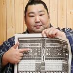 貴景勝が38年ぶり一人大関、大相撲春場所新番付