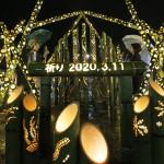 立体的なオブジェに組み「竹あかり」で追悼