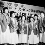 回想64年東京 東洋の魔女(中)
