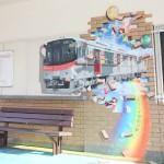 網干線夢前川駅に飛び出す電車のトリックアート