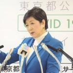 小池東京都知事、緊急宣言「まさにぎりぎり」