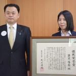 島根県が里見香奈女流4冠に県民栄誉賞を授与