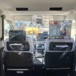 日の丸交通、タクシー車内にビニールで仕切り