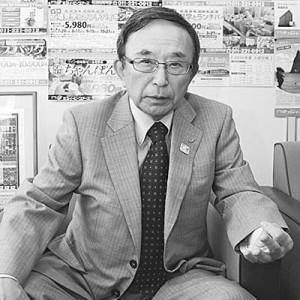 戎谷侑男氏