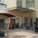 物議を醸す、沖縄在住重度知的障害者の高校進学