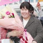 大津地裁、元看護助手の西山美香さんに再審無罪