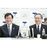 名古屋大と岐阜大が「東海国立大学機構」を発足