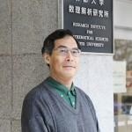 京大数理解析研の望月教授「ABC予想」を証明