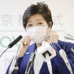 小池東京都知事、緊急事態で外出自粛を要請