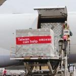 台湾から日本に寄贈されたマスク200万枚到着
