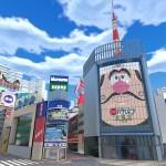 渋谷交差点にはセブン&アイホールディングスをはじめ、種々の企業が出展している