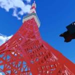東京タワーに並ぶウルトラマンとその周辺ブース。どれもがエポックメイキングな技術の塊だ