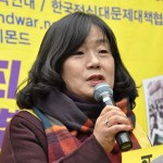 尹美香前理事長