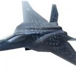 次期戦闘機のイメージ図