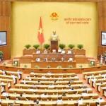 ベトナム国会