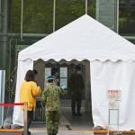 自衛隊中央病院を公開、基本徹底で院内感染防止