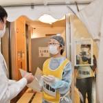 東京都江戸川区、軽症者を受け入れる施設を開設