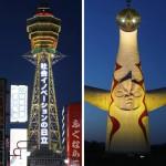 大阪府、感染状況を3色でライトアップを開始