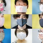 マスク、マスク、マスク… オンパレード!